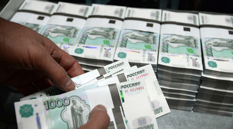 Ruble rebounds on surging crude price