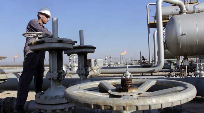 OPEC sees crude price recovery in 2016