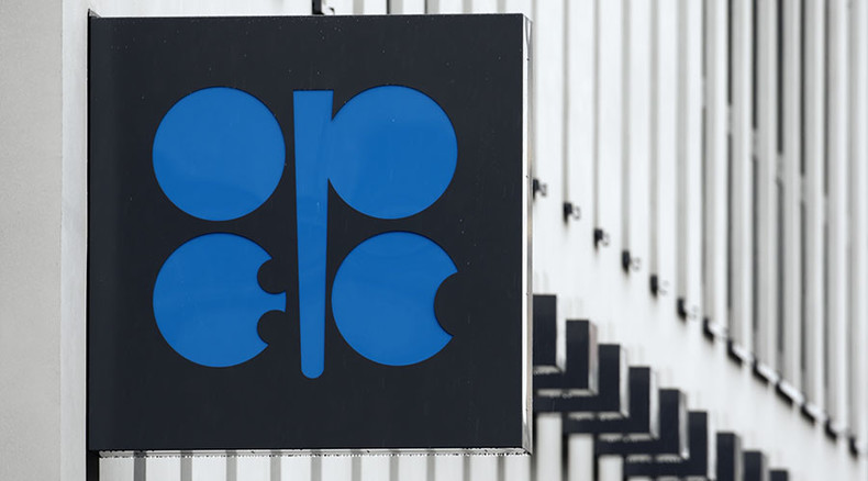 Tehran urges OPEC to reduce crude output to boost prices