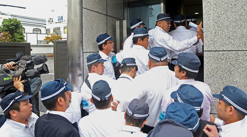 Yakuza crackdown: Leader of Japan's biggest crime syndicate arrested with 30 gang members – report