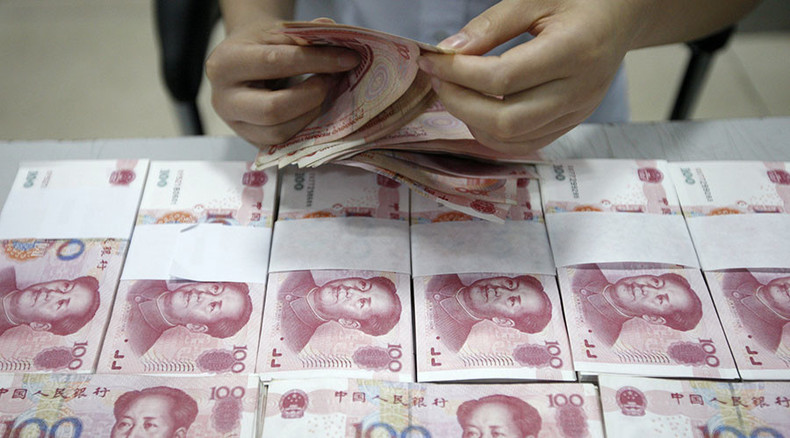 China's capital outflow hits $500bn – US Treasury