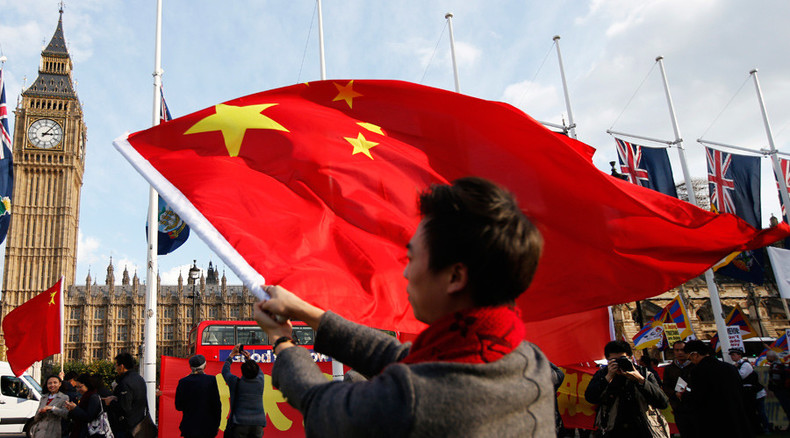 Beijing issues first government bonds outside China