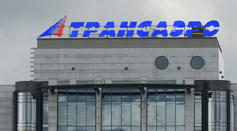 Transaero shares surge 187% after S7 takeover
