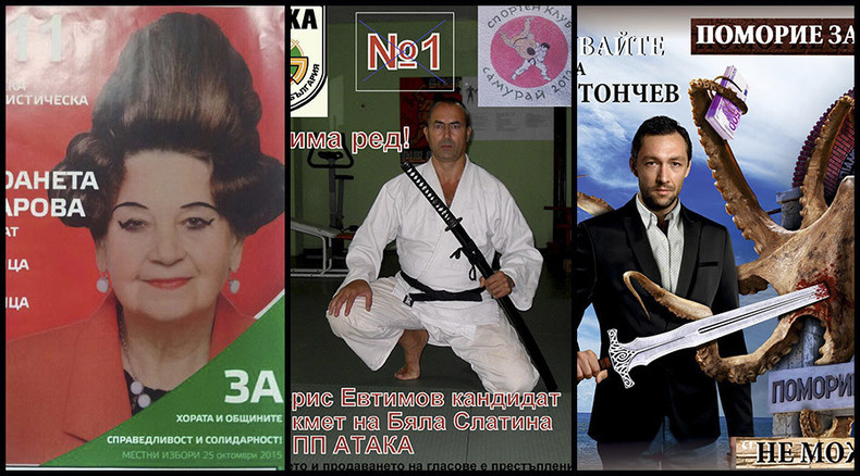 Pirate, samurai & French queen: Internet goes crazy over Bulgarian election candidates (PHOTOS)
