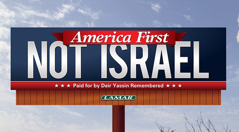 'America First Not Israel': Detroit billboard urges US to restrict influence of Jewish Lobby