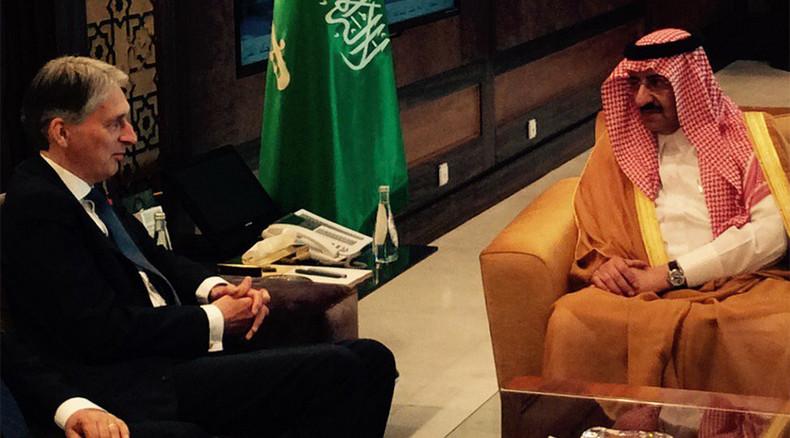 #SheikhNimr: Hammond arrives in Saudi amid London embassy protests