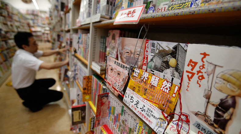 UN urges Japan to ban manga featuring child porn