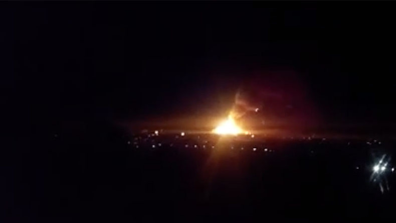 'Act of terror'? Huge blasts rock E. Ukraine after gov't ammo facility catches alight (VIDEOS)
