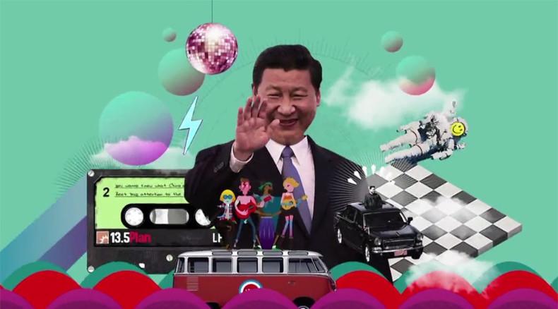 China's 2020 vision