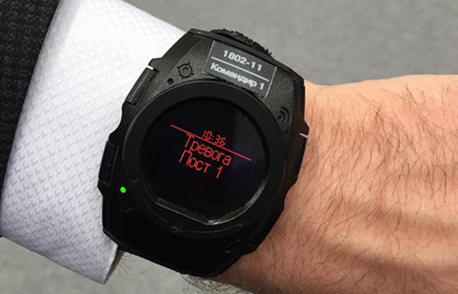 Russia's new EMP-proof military smartwatch tracks vitals, locations