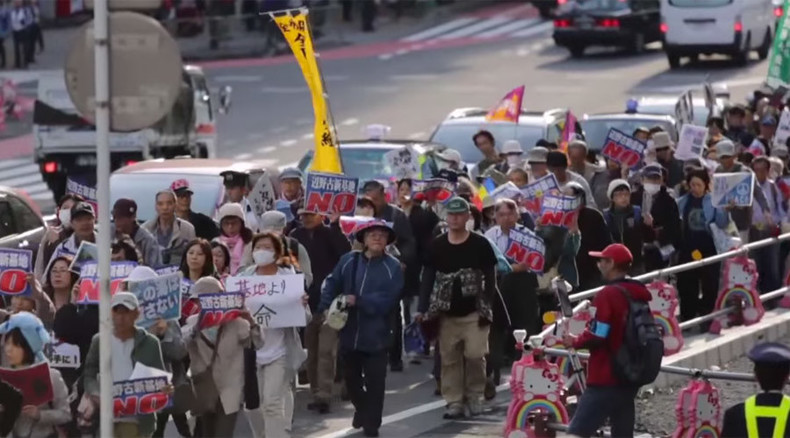 Hundreds of ecology activists protest US base relocation in Tokyo (VIDEO)