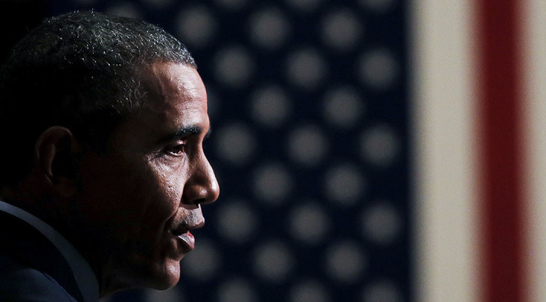 'US Congress must pull the plug on Obama's failed strategy in Syria'