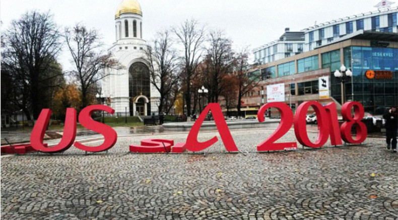 'USA 2018':  Russian World Cup installation in Kaliningrad gets suspicious makeover (PHOTO)