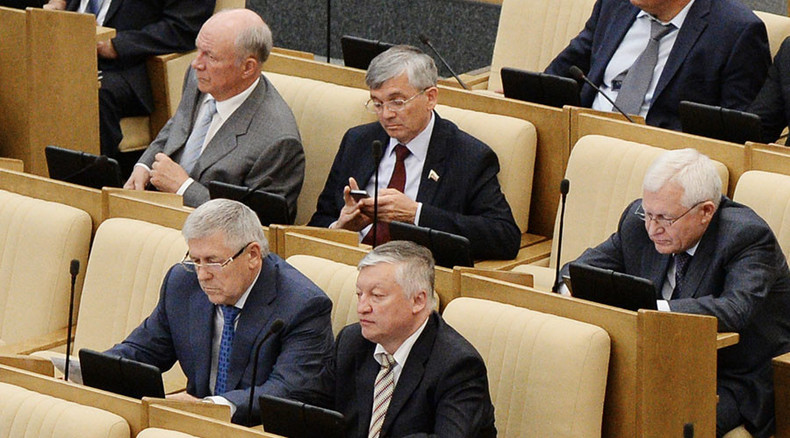No Duma for old men: Nationalists propose maximum age limit for MPs