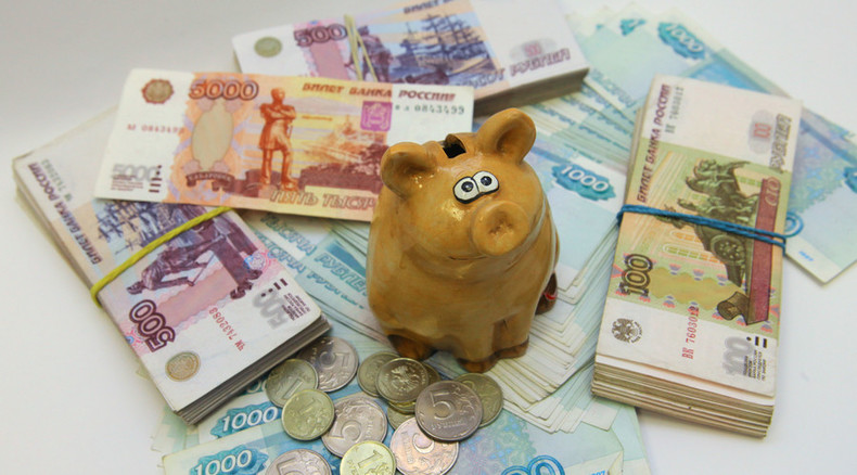 Capital flight from Russia halves in 2015 – Central Bank