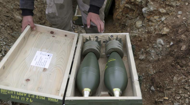 'Russia's campaign against terrorists in Syria inciting retaliation'