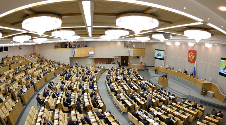 Duma calls for foreign parliaments to launch worldwide anti-terror coalition