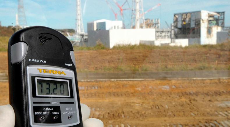 The Fukushima disease: Creation of virtual world based on radioactive reality