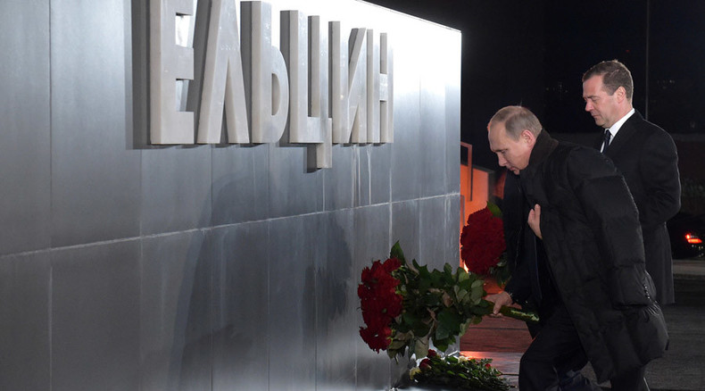Yeltsin memorial center opens in Ekaterinburg