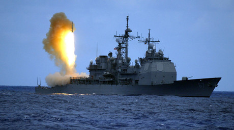 US conducts 'complex test' of layered missile defense system