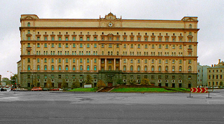 Federal Security Service, formerly NKVD and KGB, building in Lubyanka Square, Moscow © Str