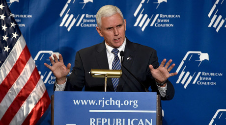 Indiana Gov. Mike Pence © David Becker