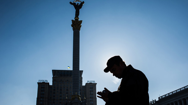 US won't guarantee Ukraine's debt, Russia to sue if Kiev doesn't pay up by late December