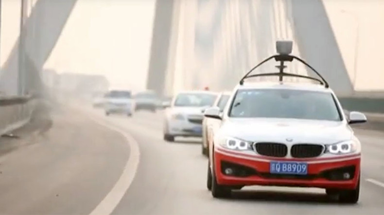 Chinese internet giant Baidu wants self-driving cars on roads in 3yrs
