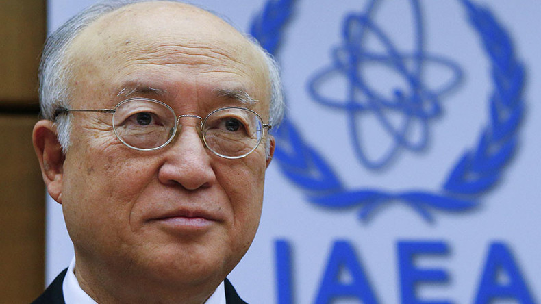 UN closes case into alleged Iranian quest for nukes