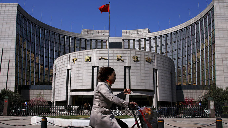 Chinese central bank sees 6.8% growth in 2016