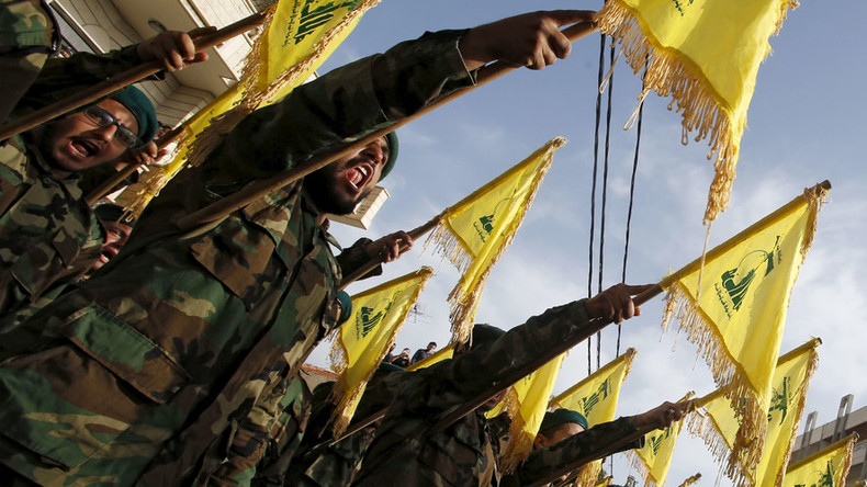 Hezbollah vows retaliation over commander's killing in 'Israeli strike'