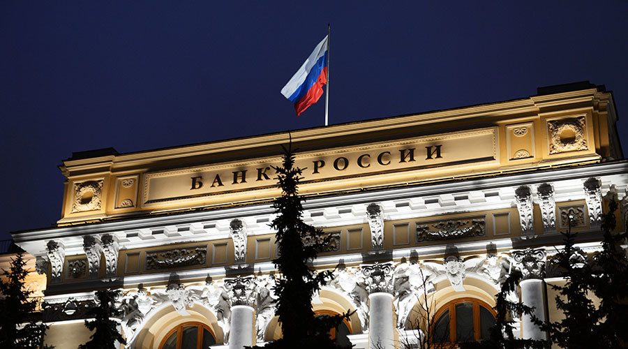 Cheap crude threatens to deplete Russian reserves