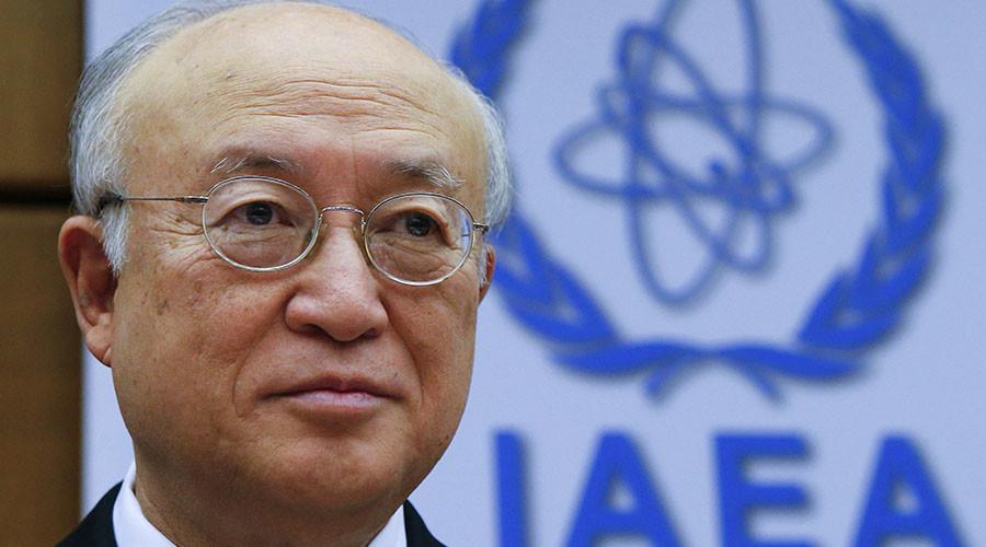 UN closes case into alleged Iranian quest for nukes