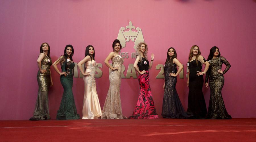 Iraq chooses 1st beauty queen since 1972