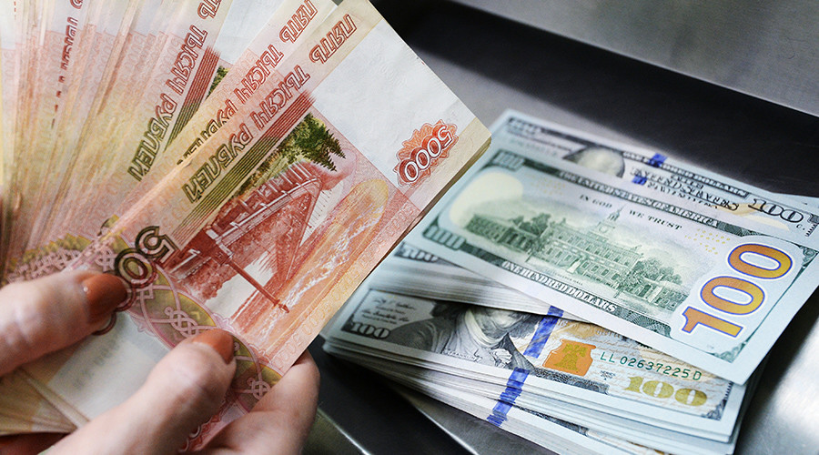 Ruble at lowest point of 2015