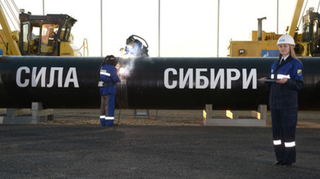 Gazprom announces $2.32bn tender for gas pipeline to China