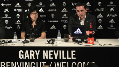 Ex-Manchester United player named Valencia head coach till end of 2015/2016 season