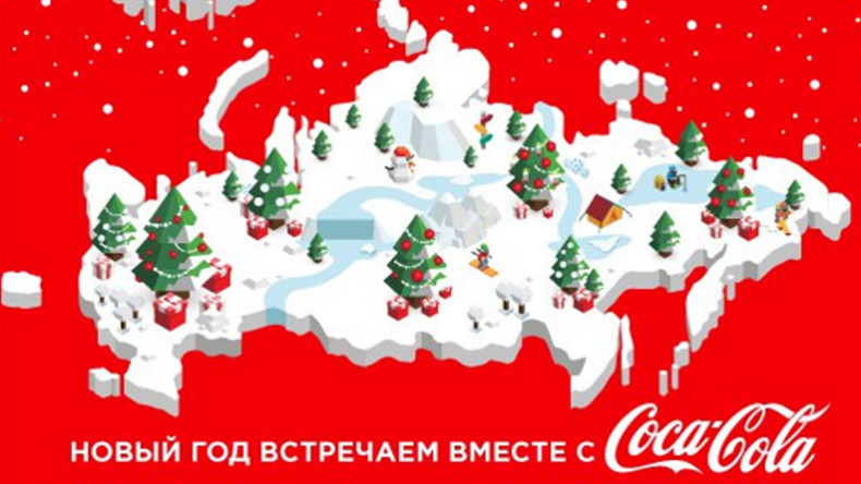 Coca-Cola map (briefly) shows Crimea as part of Russia
