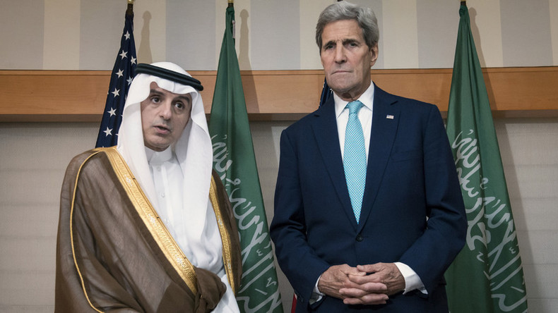 Washington lining up House of Saud for the chop?