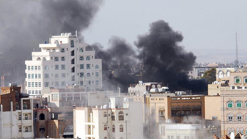 Hospital in Yemen hit by Saudi-led airstrike - report