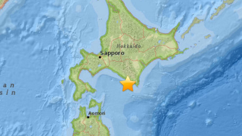 6.7 quake hits northern Japan