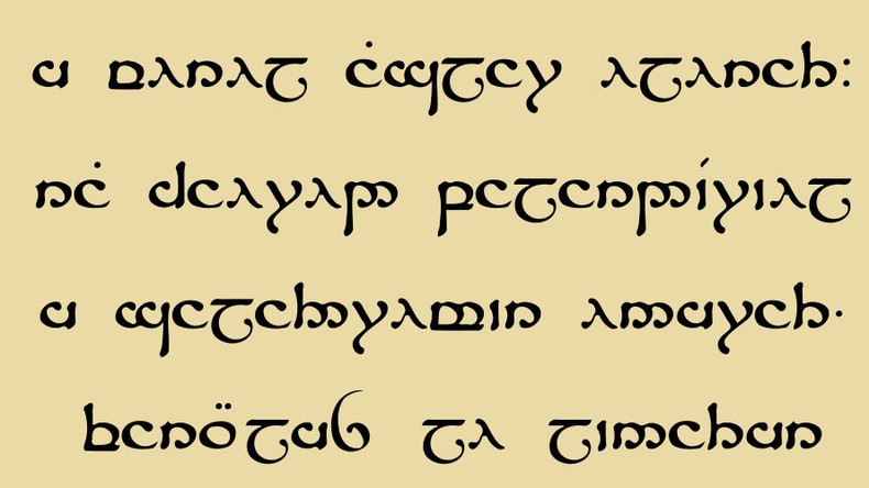 Tolkien gesture: Russian on-line translator adds Elfin to language list for writer's birthday