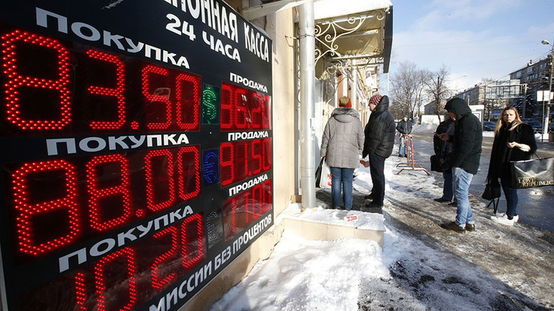Ruble, markets rebound as crude soars above $32 per barrel