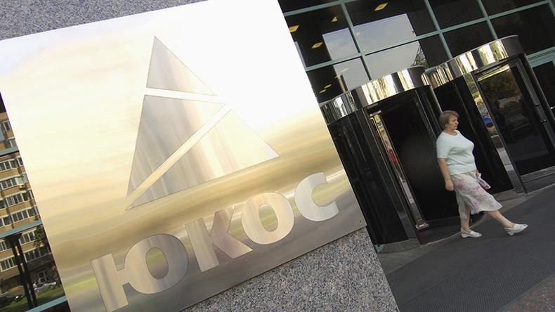 Russia wins battle in Swedish court within Yukos shareholders' case