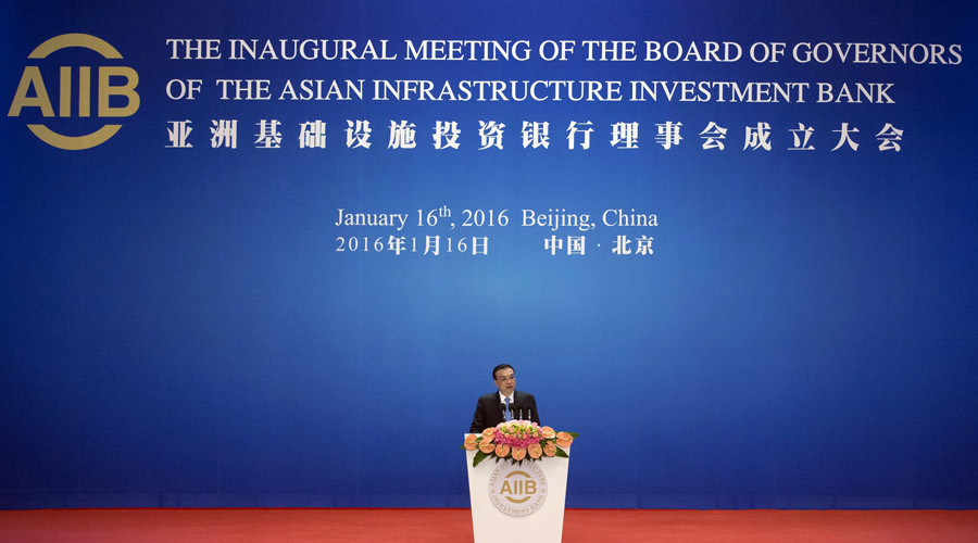 China-led AIIB development bank officially launched, elects first president