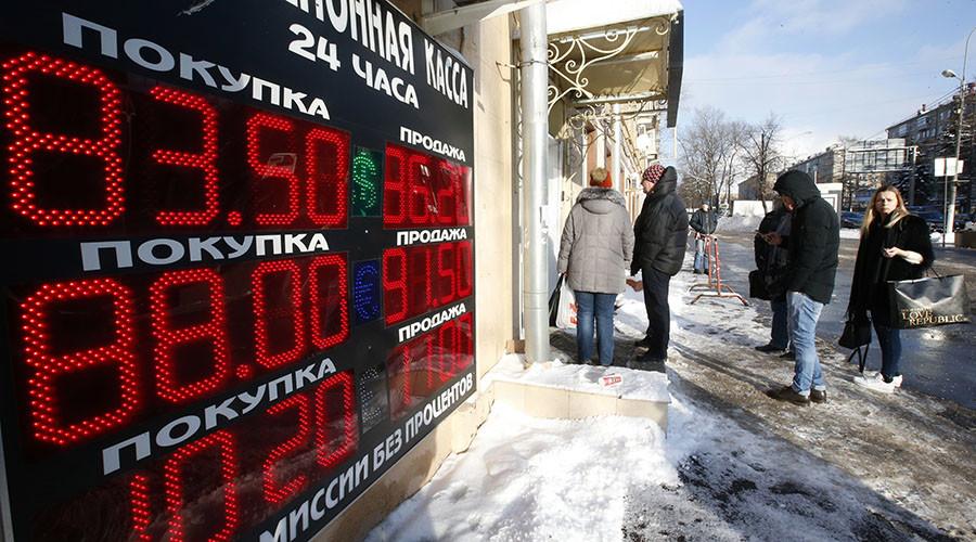 Ruble, markets rebound as crude soars above $32 per barrel