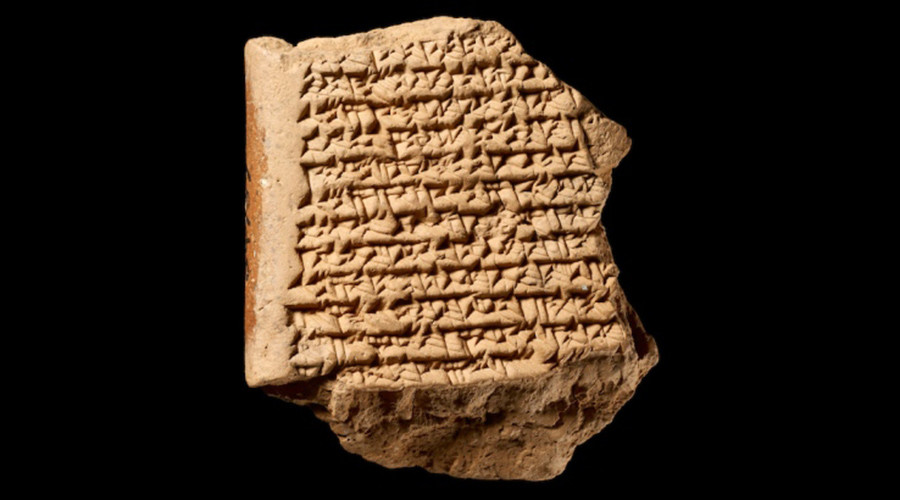 Babylonians used astronomy techniques 1,500yrs ahead of Europeans