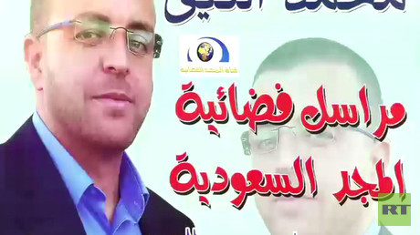 1st Palestinian journalist on hunger strike 'about to die' in jail