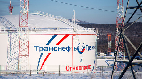 NPS-21 oil pumping station of the Eastern Siberia–Pacific Ocean oil pipeline operated by Transneft in Skovorodinsky District of the Amur Region. © Igor Ageyenko