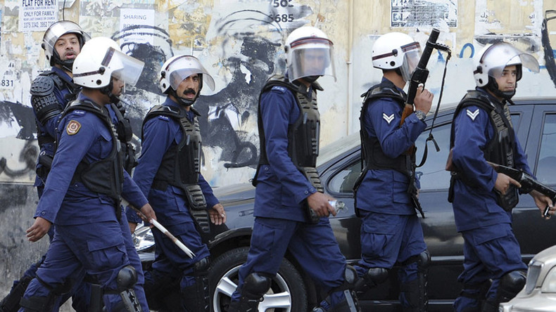 'Sham reforms': UK-funded watchdog in Bahrain fails to investigate torture allegations